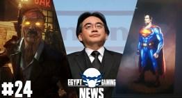 الحلقة 24 من EGN – وفاة Satoru Iwata رئيس Nintendo , الاعلان عن Black ops 3 zombie mode و تسريبات جديد للعبة Superman