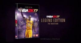 الكشف عن NBA 2K17 و نسخة خاصة بالأسطورة Kobe Bryant