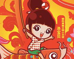Cloth Cat Animation commissioned for Magic Mall's 'Luo Bao Bei'