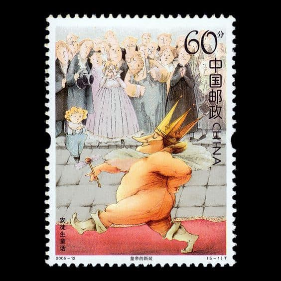 Emperor's New Clothes China stamp