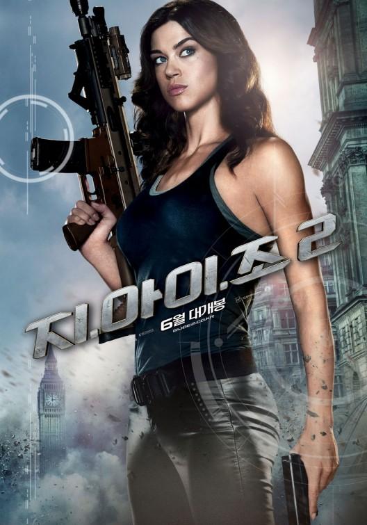 GI Joe Retaliation - Korean poster - Adrianne Palicki