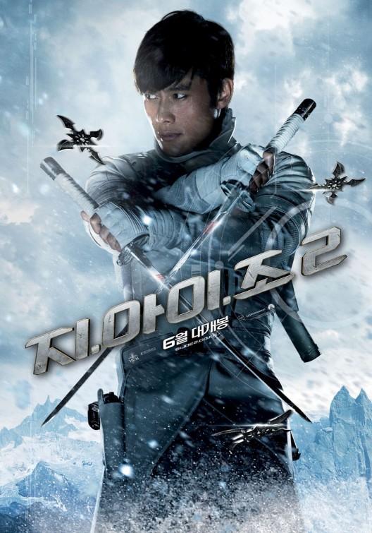 GI Joe Retaliation - Korean poster - Byung-hun Lee
