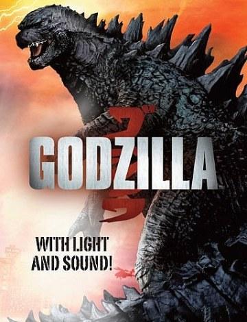 Godzilla-toy-box