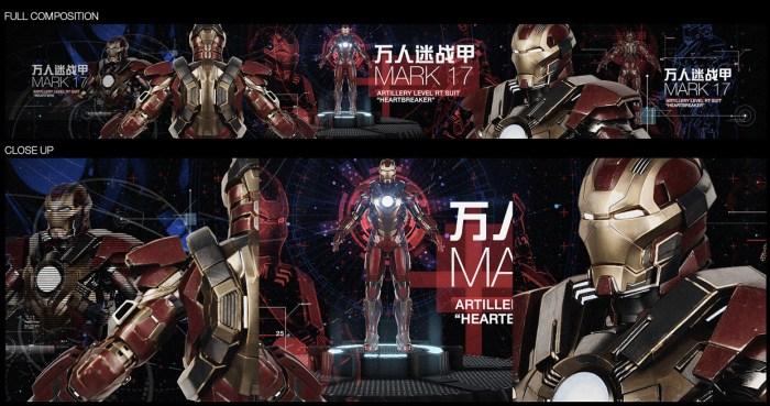Iron Man 3 Mark 17 Graphic