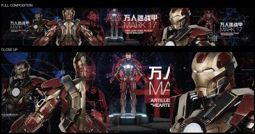 Iron Man 3 Mark 17 Graphic