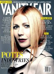 Mediavengers - Vanity Fair Pepper Potts