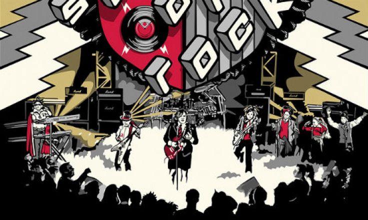 School of Rock NE header