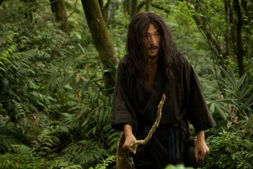 Silence Yosuke Kubozuka