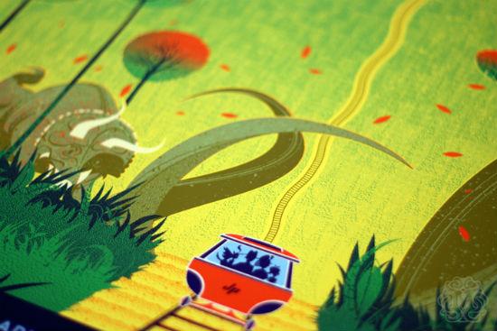 Tong - Jurassic Park 5