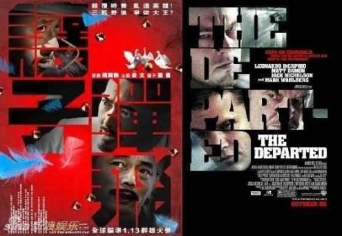 Let The Bullets Fly (2010) vs. The Departed