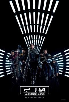 Rogue One international poster