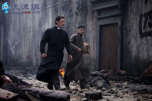 bale-nanjing-heroes-1