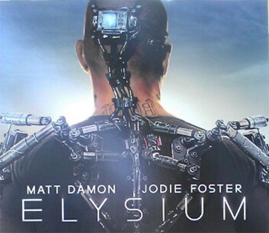elysium-poster-1-header