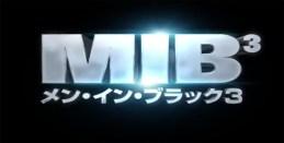 men-in-black-3-japanese-header