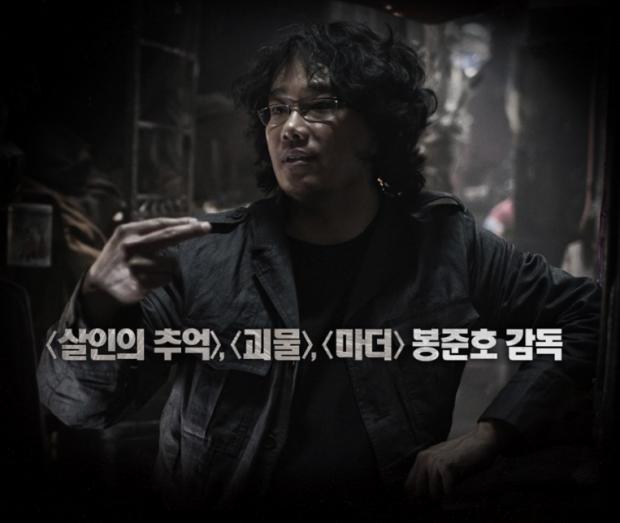 snow_piercer-director