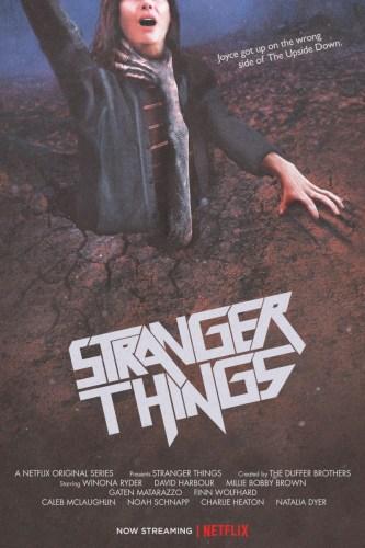 Stranger Things Posters - Evil Dead