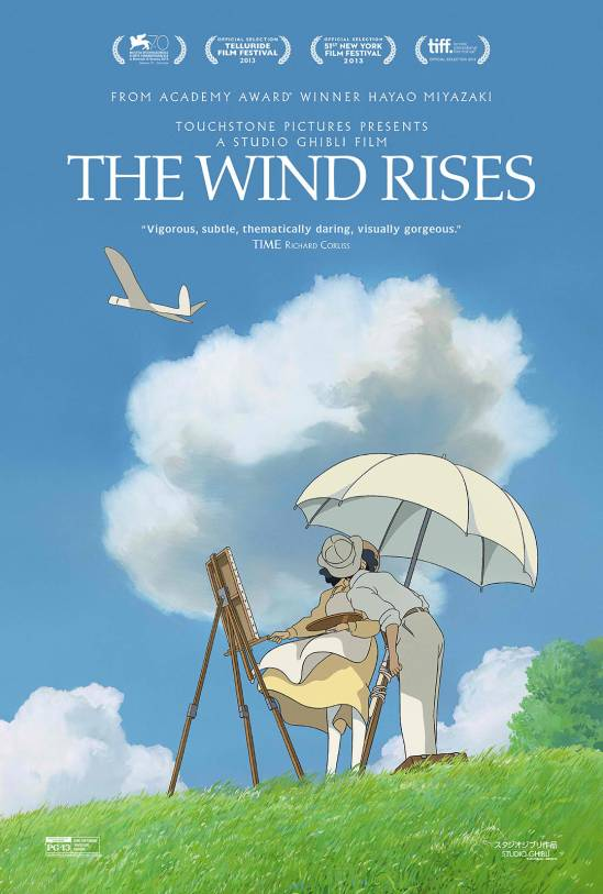 the_wind_rises-poster-US