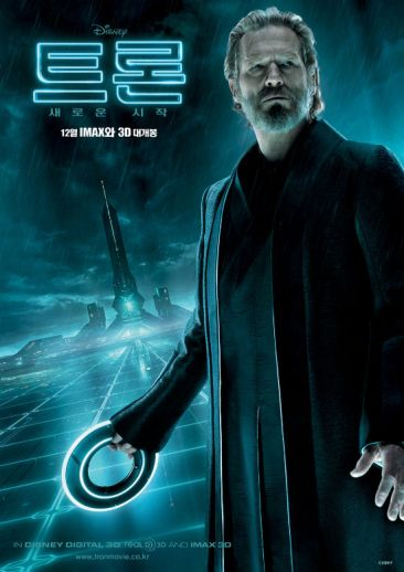 TRON: Legacy International jeff_bridges