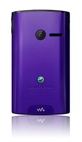 Sony-Ericsson-Yizo-031