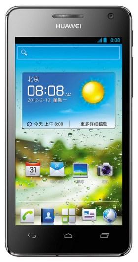 huawei-g600_12