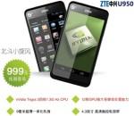 ZTE U950: Android quad-core a sólo 160 dólares