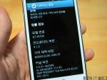 Actualización Jelly Bean para el Galaxy S II demorada hasta Febrero