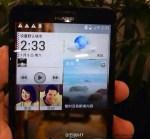 Huawei Glory 4 se filtra en especificaciones