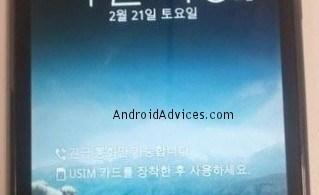 LG-Optimus-Sketch