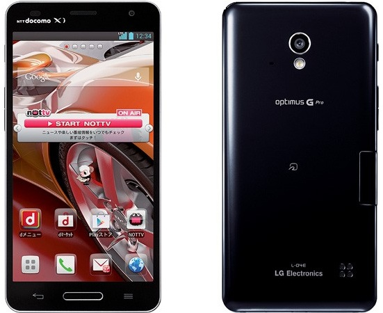lg-optimus-g-pro-1358828027-1