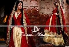Rizwan Moazzam wedding brand in Pakistan