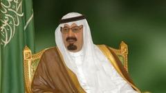 1.abdullah bin abdul aziz