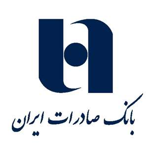 2. bank saderat iran
