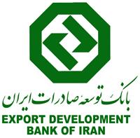 6. export development bank of iran