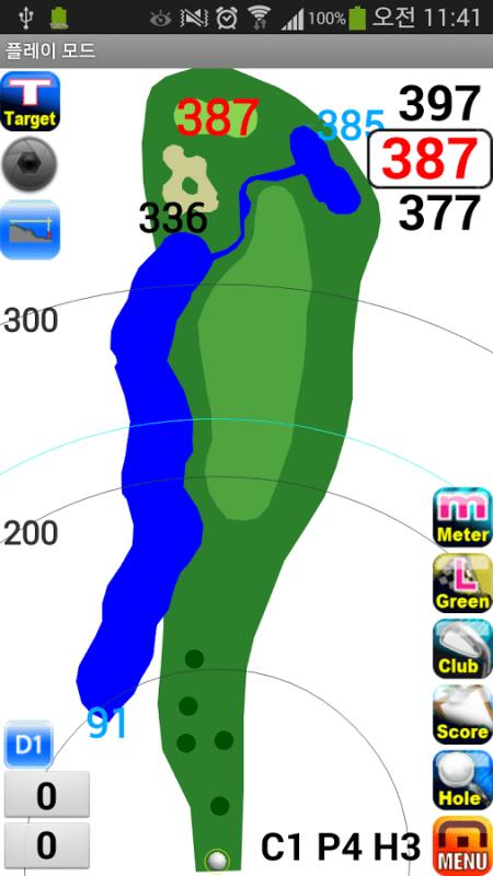 G-Core Green Caddy Golf Korea