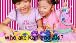 What made kan and aki rich