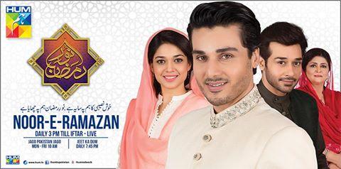 noor-e-ramazan on hum tv