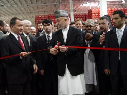 Habib Gulzar afghanistan