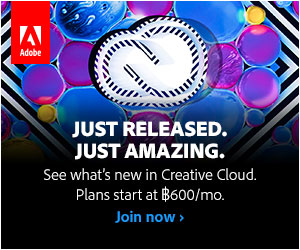 Adobe Creative Cloud banner ad design example