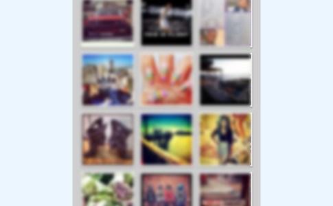Ecco come si presenta l'homepage di Instagram