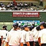 第9回中山盃国際大会 3月23、24、25日 台湾台中市