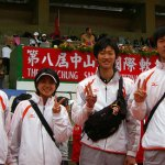高橋・山下が優勝 2011中山盃国際大会レポート