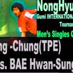 """LIN Ting-Chung vs. BAE Hwan-Sung"" NH2009 Mens SIngles Q Final 【HD1080 FULL LENGTH VER.】"