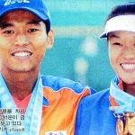 2002アジア競技大会 スクラップブック 三冠 ユウヨンドン、キムスイウン