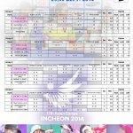 女子シングルス予選リーグ全対戦 インチョンアジア競技大会