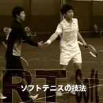 """The RANDA"" Dong-Hoon vs. Beom-Jun 2016 (extended version) ドンフン vs. ボムジュン II エクステンデッド版"