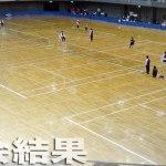 第37回 全日本大学王座決定戦 東京体育館
