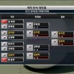 コリアカップ2015 女子シングルス決勝 キムジヨン vs キムボミ