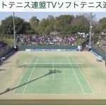 船水・上松 vs. 中本・鈴木 2018天皇賜杯全日本選手権大会 決勝