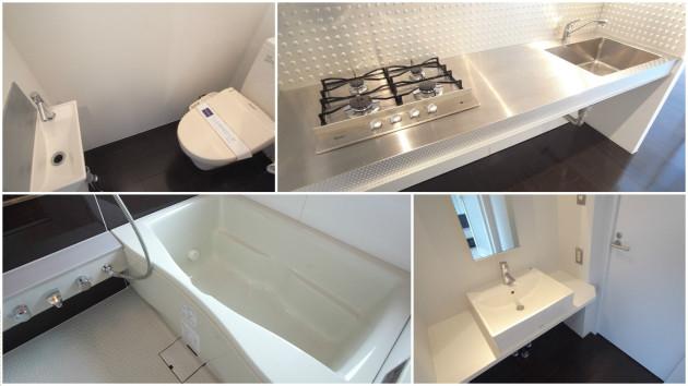 residia_meguro2-kitchen.bathroom-01-sohotokyo