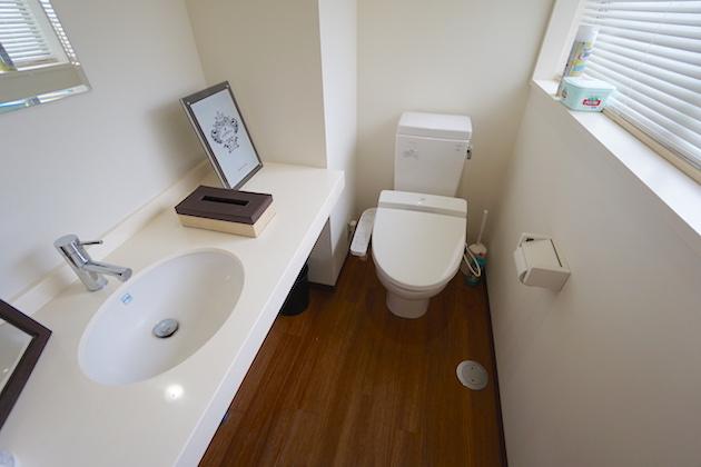 raglux_bldg-toilet-01-sohotokyo